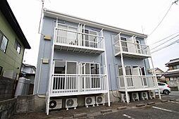 桜木駅 1.9万円