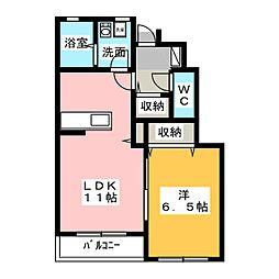 アクシス平野[1階]の間取り