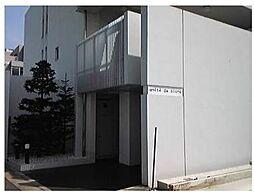 ユニテ・ド・ブラン[5階]の外観