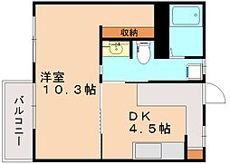 フォーブル高宮[2階]の間取り
