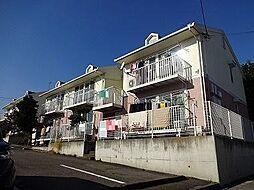 ライブタウン横道 A棟[2階]の外観