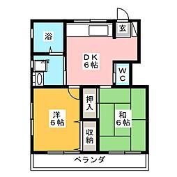 ブルーム宮澤[3階]の間取り
