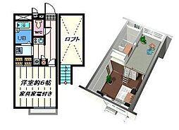 埼玉県八潮市八潮8丁目の賃貸アパートの間取り