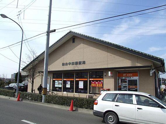 仙台中田郵便局...
