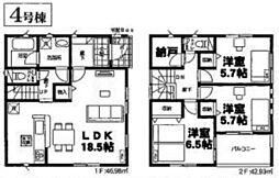 市川大野駅 2,380万円