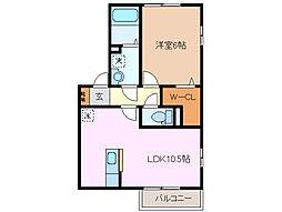 メゾンピコ A棟[2階]の間取り