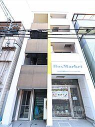 MAX'S関大[4階]の外観