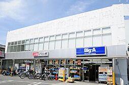 神奈川県座間市相模が丘2の賃貸アパートの外観