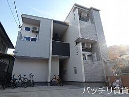 JR鹿児島本線 笹原駅 徒歩10分の賃貸アパート