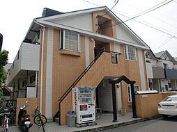 愛知県名古屋市中村区靖国町1の賃貸アパートの外観