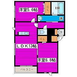 JR学園都市線 太平駅 徒歩25分の賃貸アパート 2階2LDKの間取り