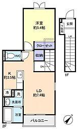 ディア・フィオーレII[2階]の間取り