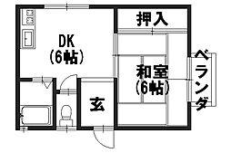 永和荘[2階]の間取り