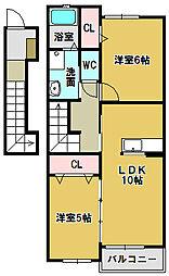 ミルキーIII[2階]の間取り