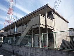 シティハイム若松[205号室]の外観