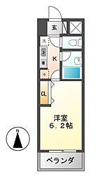 アレンダール大須[4階]の間取り