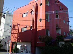横山マンション[201号室]の外観