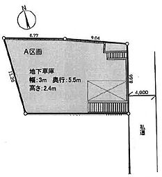 横浜市戸塚区汲沢3丁目 A区画 売地