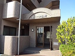 ドミール上野[3階]の外観