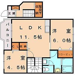 ブリッジハウス[2階]の間取り