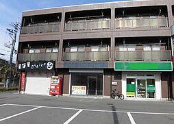 マイシティ大坂(マンション)