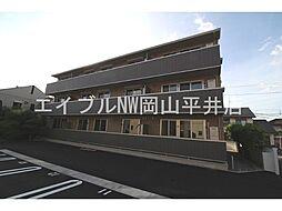 岡山駅 7.7万円
