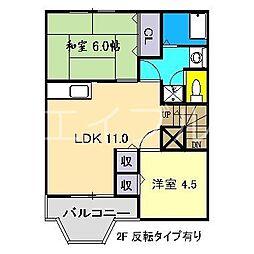 プロムナード(葛島)[2階]の間取り