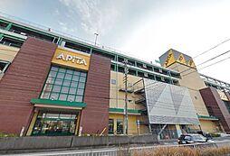 アピタ千代田橋店