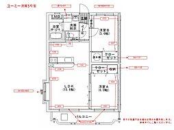 ユーミー須賀[2階]の間取り
