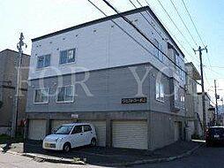 北海道札幌市手稲区新発寒六条1丁目の賃貸アパートの外観