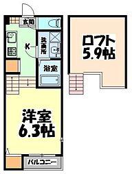 ハーモニーテラス南小泉II 2階1Kの間取り