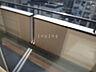 バルコニー,2DK,面積40.5m2,賃料4.4万円,札幌市電2系統 西線11条駅 徒歩3分,札幌市営東西線 西18丁目駅 徒歩16分,北海道札幌市中央区南十一条西12丁目1番28号