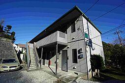 千葉県千葉市緑区あすみが丘3の賃貸アパートの外観