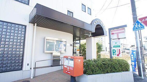 仙台中江郵便局...