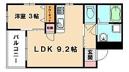 仮)プレステージ粕屋原町駅前[2階]の間取り