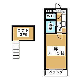 サンライズツツミ[2階]の間取り