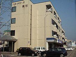 ベルコリーヌ横川[2階]の外観
