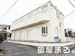 武州長瀬駅 1.4万円