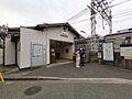 【駅】萩原天神...