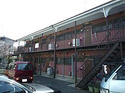 第2三浦ハイツ[1階]の外観