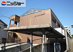 クイーンパレス羽根井[1階]の外観