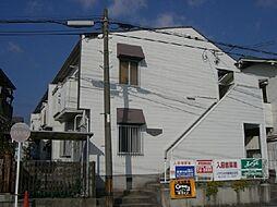 兵庫県宝塚市伊孑志2丁目の賃貸アパートの間取り