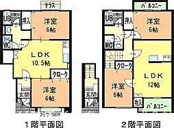 ハーブメゾン多田A棟[2階]の間取り