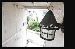 ウェストタウン[201号室]の外観