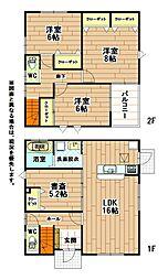 遠賀川駅 2,389万円