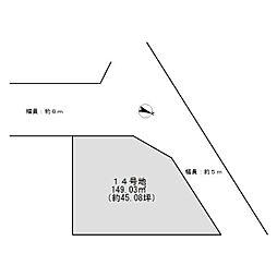 泉南市熊取町大久保北14号地 売土地