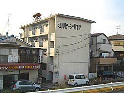 江戸川テージーハイツ[402号室]の外観