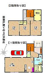 [一戸建] 千葉県千葉市中央区祐光4丁目 の賃貸【/】の間取り