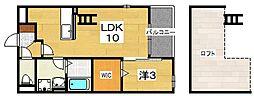 バンブーヴィレッタ[2階]の間取り