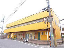 高野駅 5.4万円